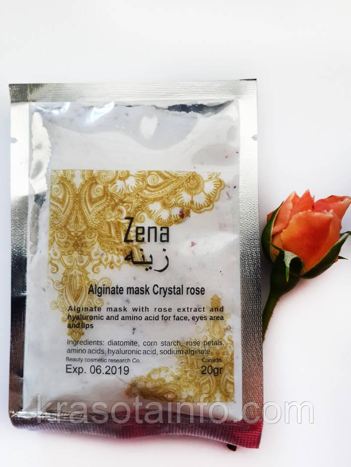 Альгинатная маска c розовыми лепестками, аминокислотами и гиалуроновой кислотой Crystal rose, Zena, 30 г