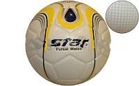 Мяч футзал №4 Клееный-PU STAR JMU1635-1