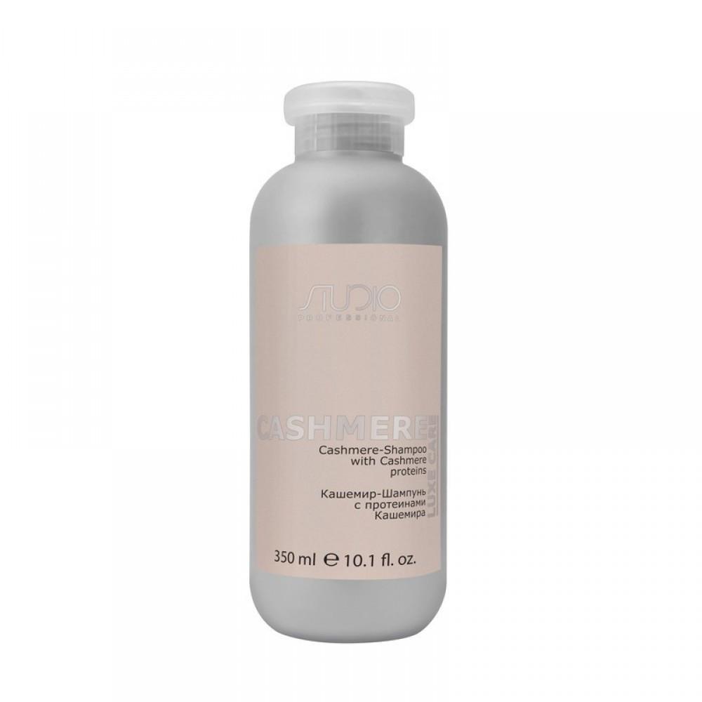Кашемір-Шампунь Для Волосся KAPOUS Luxe Care З Протеїнами Кашеміру, 350 Мл