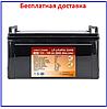 Аккумулятор LP LiFePо4 12V - 100 Ah (BMS 80А/40А) пластик