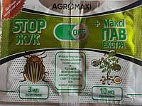 Инсектицид «Стоп жук» + «Макси ПАВ Экстра» (прилипатель), оригинал