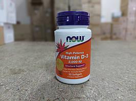 Витамины NOW FOODS D3