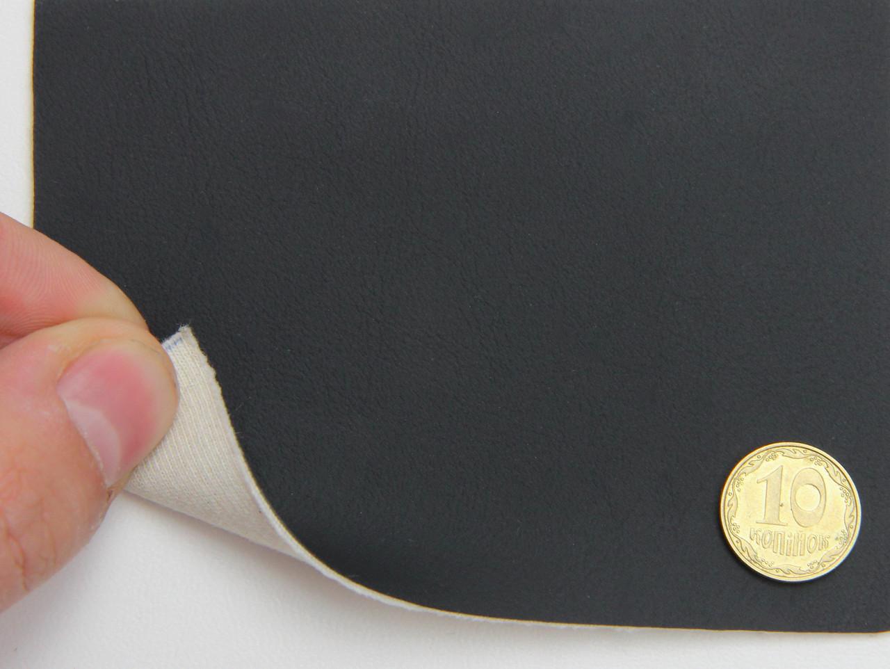 Кожзам черный для сидений авто (гладкой матовый 09-33) на тканевой основе, ширина 1.50м