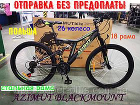 ✅ Велосипед AZIMUT Blackmount 26 D Рама 18 Чорно-Салатовий