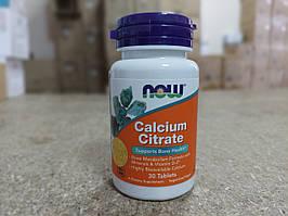 Витамины NOW FOODS CALCIUM CITRATE