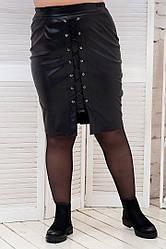 Кожаная юбка карандаш батал