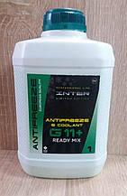 Антифриз INTER G11 зеленый (1л)
