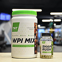 Комплект для похудения! Натуральный жиросжигатель и белковый коктейль