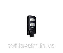 LED светильник на солнечной батарее 60W