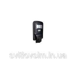LED консольный светильник30W на солнечной батарее