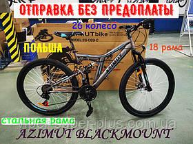 ✅ Двопідвісний Гірський Велосипед AZIMUT Blackmount 26 D Рама 18 Сіро-Блакитний