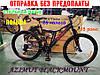 ✅ Двопідвісний Гірський Велосипед AZIMUT Blackmount 26 D Рама 18 Червоний, фото 6