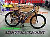 ✅ Двопідвісний Гірський Велосипед AZIMUT Blackmount 26 D Рама 18 Червоний, фото 7