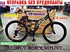 ✅ Двопідвісний Гірський Велосипед AZIMUT Blackmount 26 D Рама 18 Червоний, фото 8