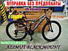 ✅ Двопідвісний Гірський Велосипед AZIMUT Blackmount 26 D Рама 18 Червоний, фото 9