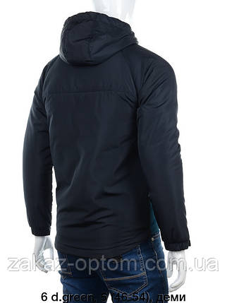 Куртка на хлопчика Зимова (8-12р.) Україна оптом -61449, фото 2