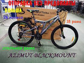 ✅ Двопідвісний Гірський Велосипед AZIMUT Blackmount 26 D Рама 18 Сіро-Салатовий