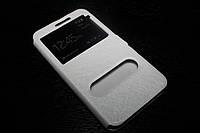 Кожаный чехол книжка для Samsung Galaxy J7 белый, фото 1