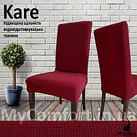 Чехол на стул. Kare. Бордовый (Турция)