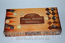 Шахматы, шашки, нарды набор настольных игр (доска-бамбук,фигурки-дерево, р-р доски 35*35см)