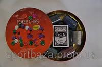 Покерный набор в круг. метал. коробке-120 (120 фишек с номинал,2кол.карт,полот,короб.d-21см)