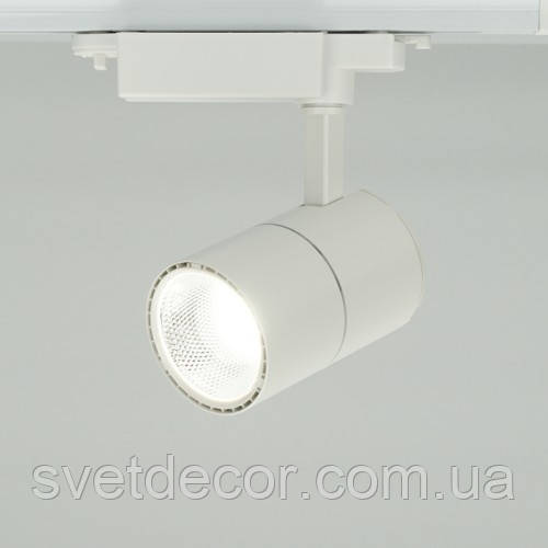 Светодиодный Трековый Светильник на Шинопроводе FERON AL103 30W 4000К LED – Белый