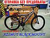 ✅ Гірський Підлітковий Велосипед Azimut Blackmount 24 D Рама 16 ЧОРНО-СИНІЙ, фото 6