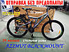 ✅ Гірський Підлітковий Велосипед Azimut Blackmount 24 D Рама 16 ЧОРНО-СИНІЙ, фото 7