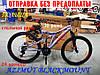 ✅ Гірський Підлітковий Велосипед Azimut Blackmount 24 D Рама 16 ЧОРНО-СИНІЙ, фото 8