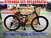 ✅ Гірський Підлітковий Велосипед Azimut Blackmount 24 D Рама 16 ЧОРНО-СИНІЙ, фото 9