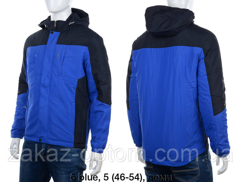 Куртка на хлопчика Зимова (8-12р.) Україна оптом -61449