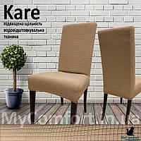 Чехол на стул. Kare. Бежевый (Турция)