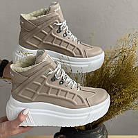 Женские ботинки кожаные зимние бежевого цвета