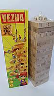 """Деревянная игрушка Башня, """"Fun Game"""", в коробке 8-8-29см, Вежа 7358"""