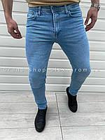 Мужские светлые джинсы Versace