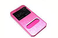 Кожаный чехол книжка для Samsung Galaxy J7 розовый, фото 1
