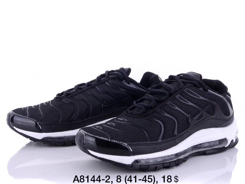 Мужские кроссовки Nike оптом (41-45)