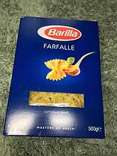 Макарони Фарфалле BARILLA 500г