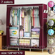 Складной тканевый шкаф High Quality Wardrobe, фото 2