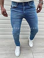 Мужские светлые джинсы Plein
