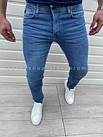 Светлые джинсы Calvin