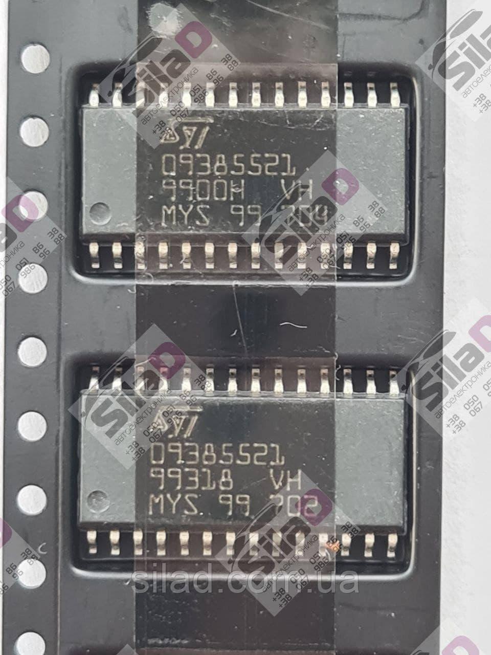 Микросхема 09385521 STMicroelectronics корпус SOP28