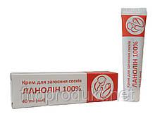 Ланолін 100%. крем для загоєння сосків 40 мл Фітопродукт