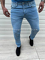 Светлые джинсы ETRO