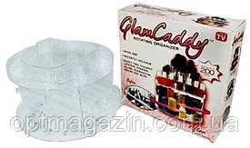 Органайзер для зберігання косметики Глем Каді Glam Caddy