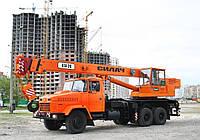 Аренда автокрана  КТА-28,услуги крана 28 т