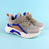 Детские кроссовки для мальчика с LED подсветкой серые тм Tomm размер 29,30