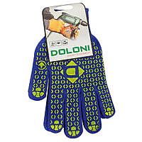 Перчатки трикотажные с ПВХ Doloni XL (300 пар)