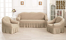 Чехлы Турецкие на диван + кресла | Дивандеки на диван и кресла | Накидки на диван и кресла | Цвет - Бежевый