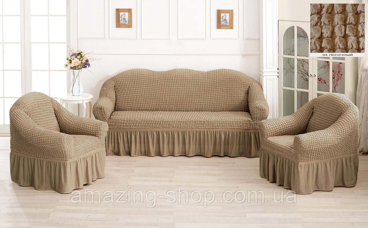 Чохли Турецькі на диван + крісла   Дивандеки на диван і крісла   Накидки на диван і крісла   Колір - Пісочний